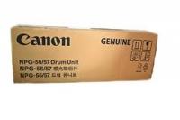1514434483_1514433893-drum-canon-56-57